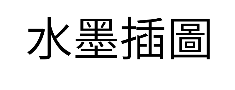 illustration-2-1