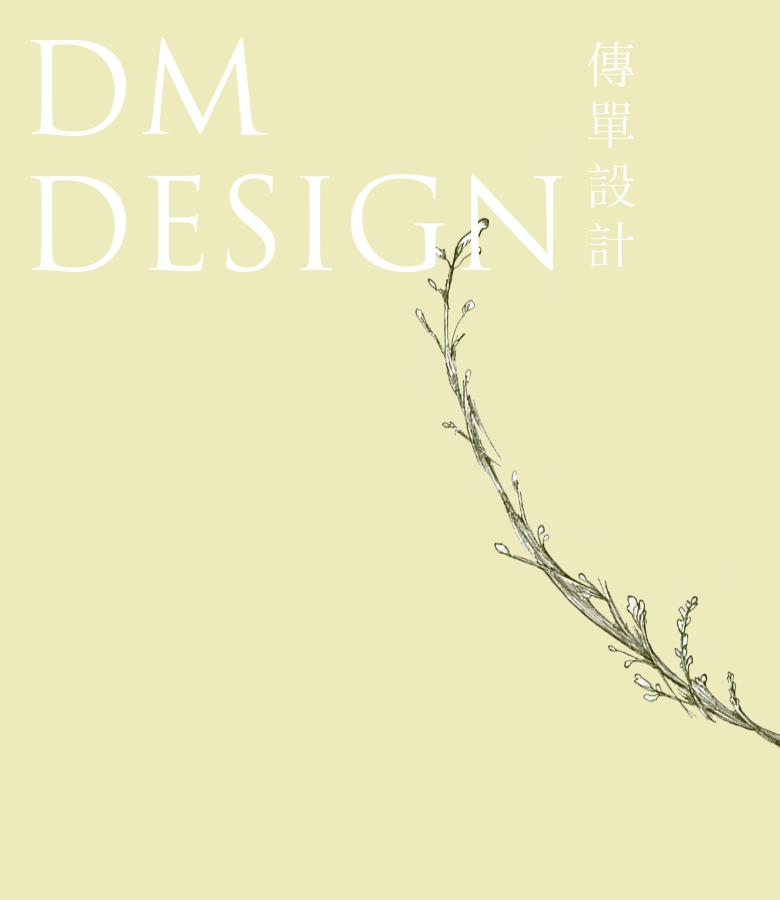 DM-Design