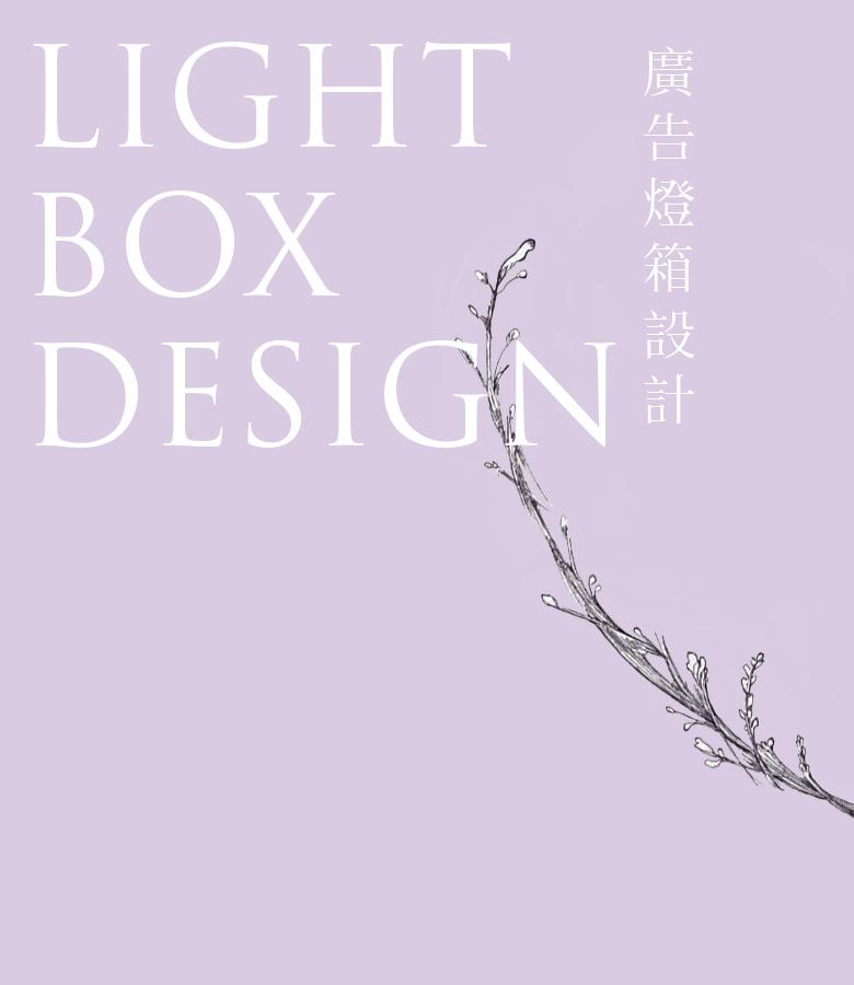 LIGHT-BOX-Design